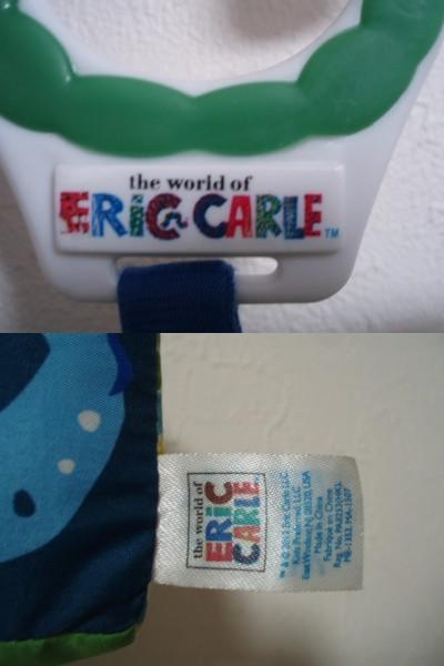 ERIK CARLE エリック カール ツイスト パズル ブロック はらぺこあおむし おでかけトイ