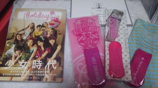 少女時代 Girl's Generation 公式ペンライト3本 日本写真集Holiday 香水GIRLポストカード おまけ付(FC会報04・Liptonうちわ・GIRLチラシ) コンサートグッズの画像