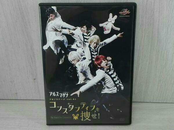 アルスマグナ DVD クロノステージ vol.01~コンスタンティンを捜 ライブグッズの画像