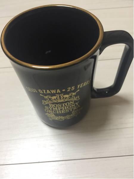 小澤征爾未使用激レアゴールドブラック黒の美しい記念マグカップ25周年ボストンシンフォニーオーケストラインテリアや使用保存用贈り物にも