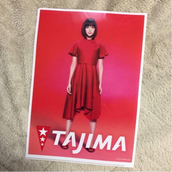 未使用品 本田翼 A4 クリアファイル 田島ルーフィング TAJIMA 非売品 グッズの画像