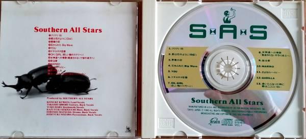 ☆即決!サザンオールスターズ:SOUTHERN ALL STARS ☆初回限定スペシャルパッケージ!CD_画像2