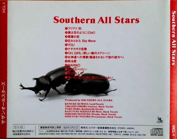 ☆即決!サザンオールスターズ:SOUTHERN ALL STARS ☆初回限定スペシャルパッケージ!CD_画像3