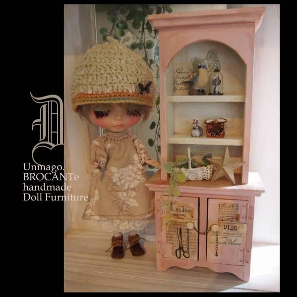 Un*Doll アーチ型ドレッサー家具1/6ピンク色のキャビネット*ドールハウスmomoko/ブライス