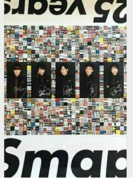 SMAP 25years 非売品 ポスター コンサートグッズの画像