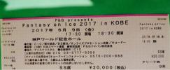 Fantasy on Ice 2017  ファンタジーオンアイス 神戸 6/9(金) SS席