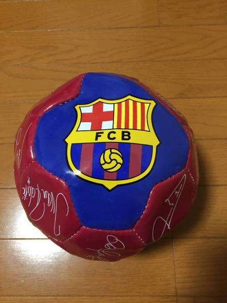 FCバルセロナ サイン入りボール アパマンショップ契約者限定品 グッズの画像