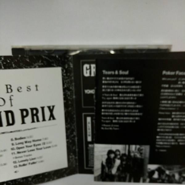 GRAND PRIX「THE BEST OF GRAND PRIX」 ジャパメタ_画像2