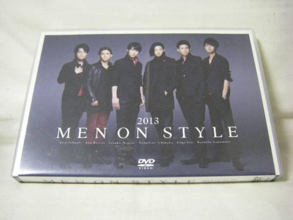 DVD MEN ON STYLE 2013★福士蒼汰/竜星涼/永瀬匡/市川知宏 グッズの画像