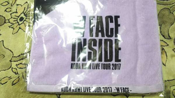 倖田來未2017ツアーライブグッズの、中国・四国地方限定タオル1枚売り。 ライブグッズの画像