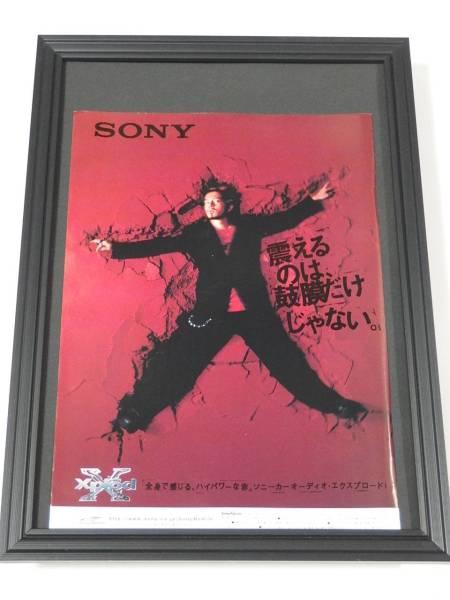 降谷建志 Dragon Ash 額装品 SONY広告 ドラゴンアッシュ 当時希少 送料164円可