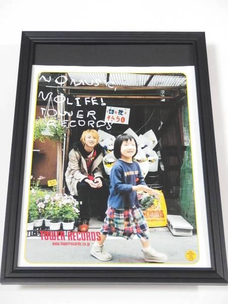 1 JIRO GLAY 額装品 タワレコ広告 THE PREDATORS当時希少 送料164円可