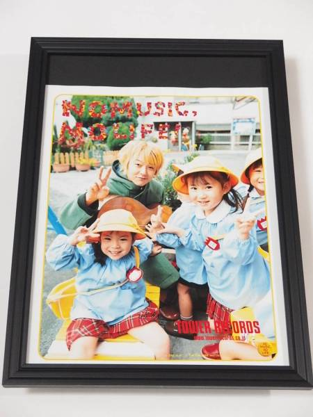 2 JIRO GLAY 額装品 タワレコ広告 THE PREDATORS当時希少 送料164円可