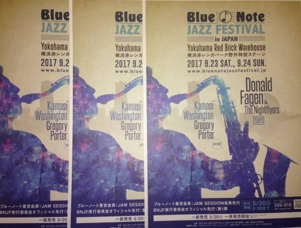 blue note jazz festival donald fagen kamasi ドナルドフェイゲン チラシ 横浜 2017