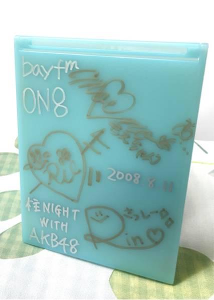 柱NIGHT WITH AKB48/指原莉乃、北原里英、仁藤萌乃、直筆サイン入りミラー ライブ・総選挙グッズの画像