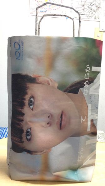 【超限定】多部未華子 新聞紙エコバッグ 朝日新聞 2017年4月17日 NTN グッズの画像