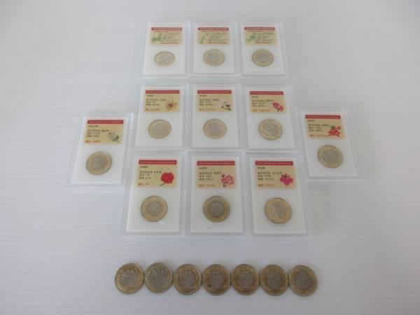 1705KU042 地方自治60周年 500円 クラッド貨幣 ケース付有 関東地方等 計18枚