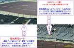 ★6/13(火)阪神vs西武★1塁SMBCシート★カメラマン席上通路側2席★
