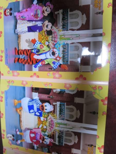 TDLフォトファン2010年お正月 3面台紙付き(ミッキー・ミニー・ティガー/ドナルド・デイジー) ディズニーグッズの画像