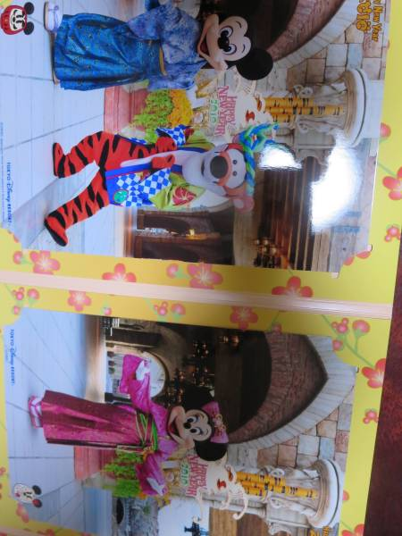 TDSフォトファン2010年お正月 3面台紙付き(ミッキー・ティガー/ミニー)② ディズニーグッズの画像
