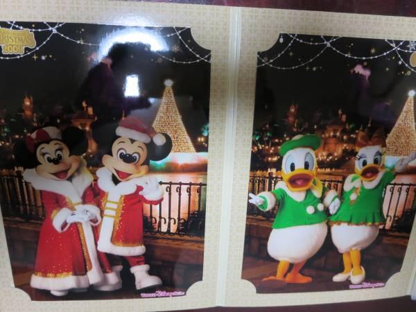 TDSフォトファン2009年クリスマス3面台紙付き(ミッキー・ミニー/ドナルド・デイジー)夜① ディズニーグッズの画像