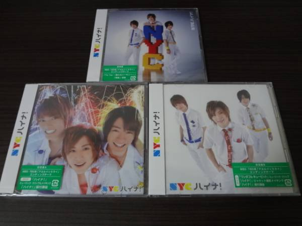 ★☆NYC ハイナ! 初回+通常 CD+DVD 新品未開封 即決☆★