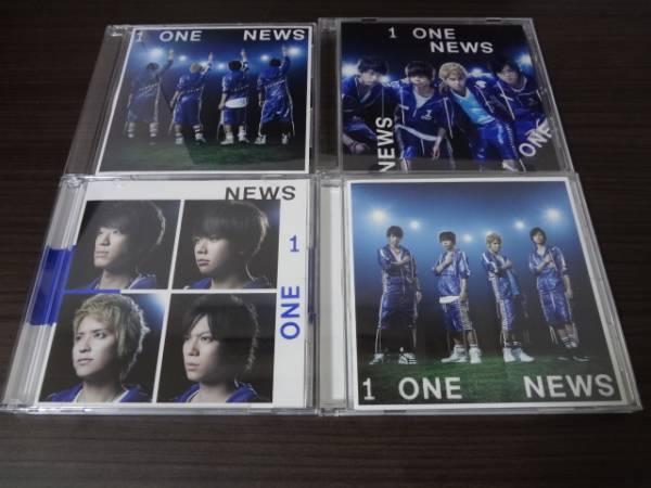 ★☆NEWS ONE 初回+通常 CD+DVD 特典付き 帯付き 即決☆★
