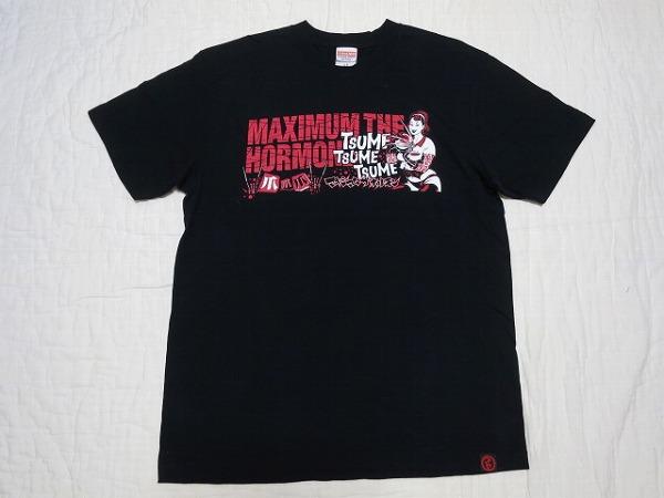 マキシマムザホルモン 爪爪爪ツアー 2008 ツアーTシャツ 黒 L