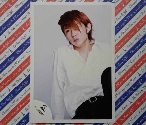¥100~&#9829嵐&#9829相葉雅紀【ジョイスト】レア 嵐ロゴ 公式写真 F