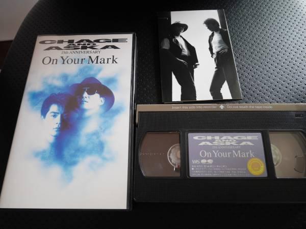 CHAGE&ASKA  ビデオ On Your Mark (VHS)