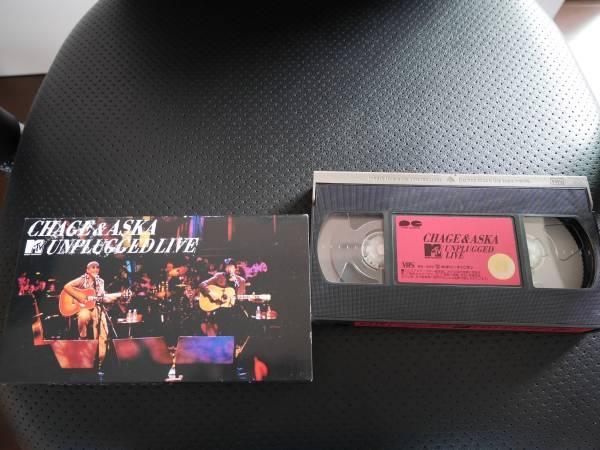 CHAGE&ASKA ライブビデオ MTV UNPLUGGED LIVE (VHS)
