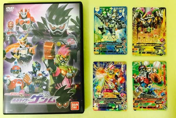 ガンバライジング PG弾 4枚セット&DVD&ファイル:1円スタート