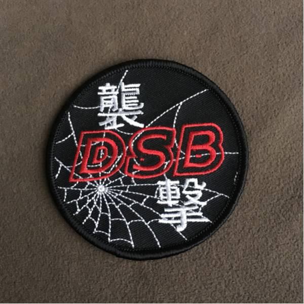 DSB 布パッチ /GAUZE GISM