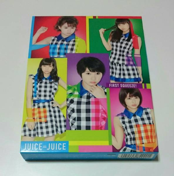 Juice=Juice First Squeeze! 初回生産限定盤B CD+DVD 札幌公演 最終日 収録 ライブグッズの画像