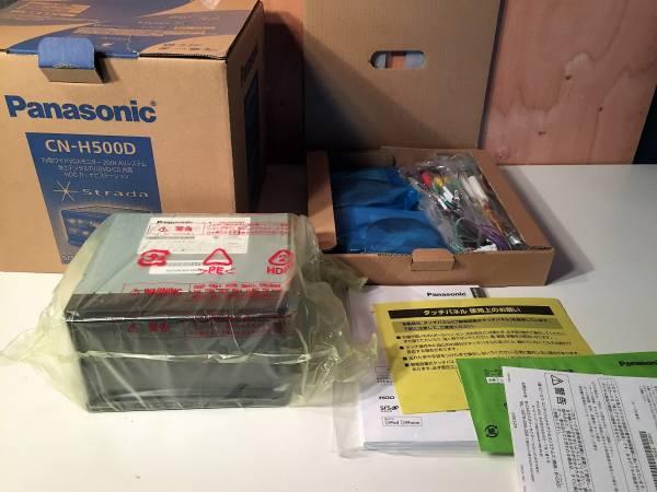 (32) パナソニック製 HDD地デジナビ CN-H500D 新品