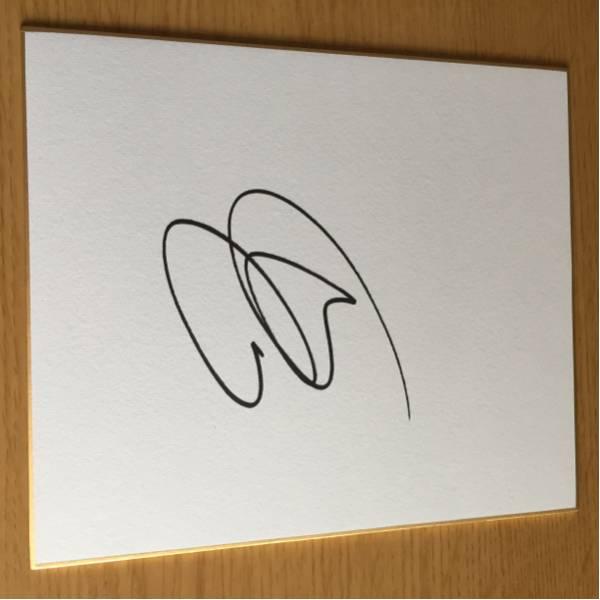 ACミラン イタリア代表 アレッサンドロネスタ選手直筆サイン色紙 グッズの画像
