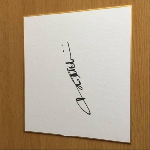 ACミラン パオロ マルディーニ 直筆サイン色紙 グッズの画像