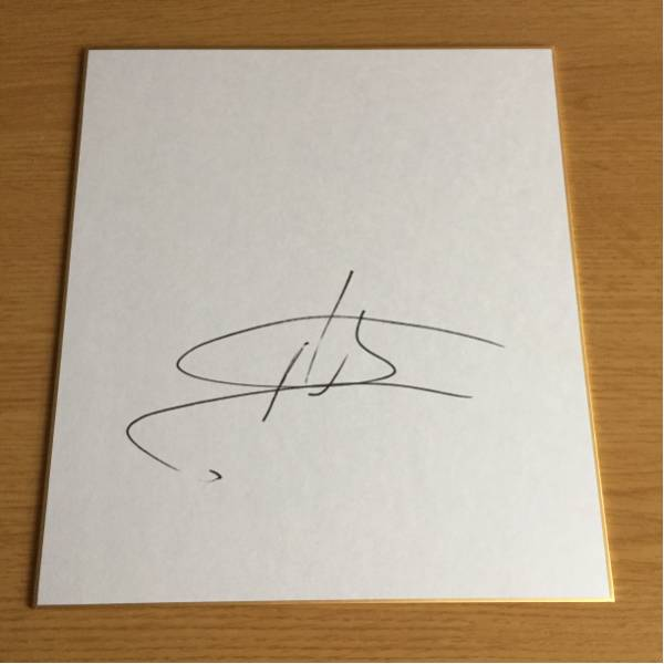ACミラン アレッサンドロ ネスタ選手直筆サイン色紙 グッズの画像