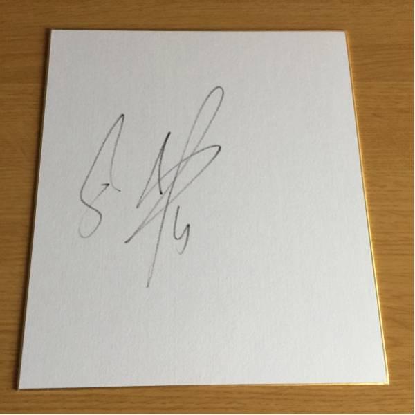 ACミラン カハ カラーゼ直筆サイン色紙 グッズの画像