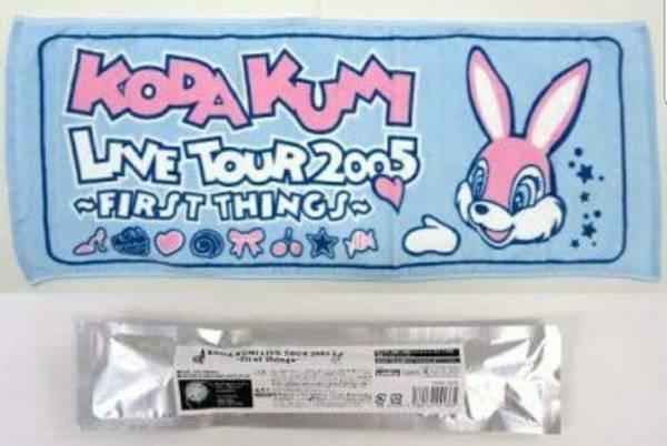 ☆新品未使用☆倖田來未☆「KODA KUMI LIVE TOUR 2005 ~first things~」タオル ライブグッズの画像
