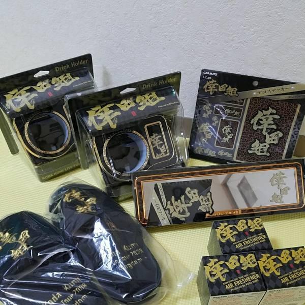 ☆新品未使用☆倖田來未☆倖田組カーグッズ&スリッパ ライブグッズの画像