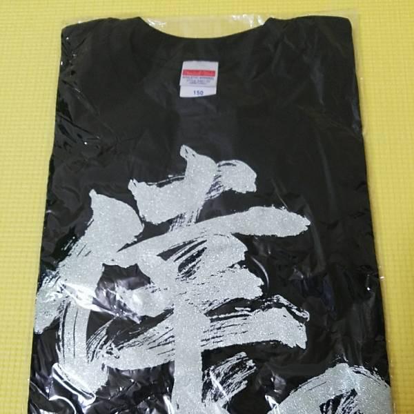 ☆新品未使用☆倖田來未☆倖田組Tシャツ ライブグッズの画像