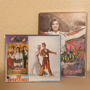 宝塚歌劇 星組 こうもり/The Entertainer DVD オマケ付き