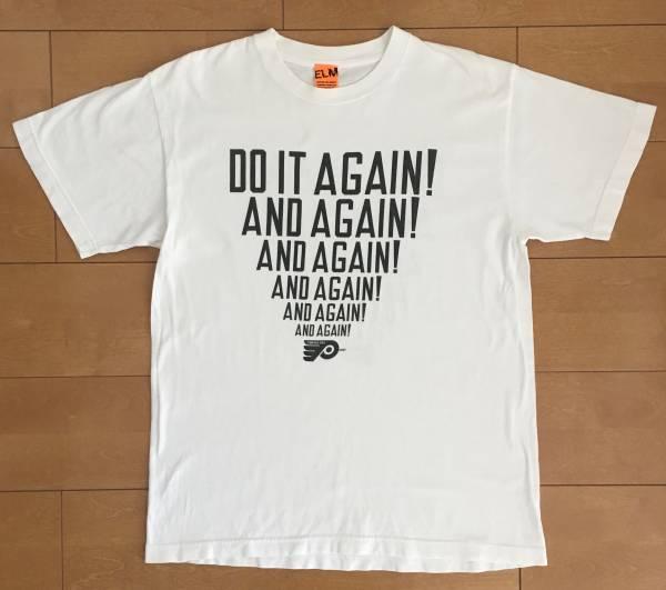 Cornelius Tシャツ DO IT AGAIN ! コーネリアス POINT ポイント