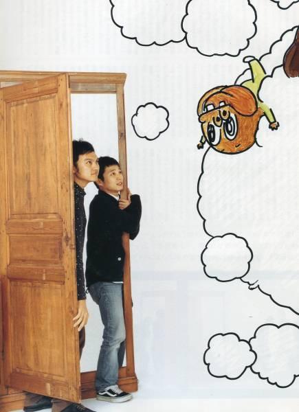星野源★タイの漫画家と日本のミュージシャン ほんわか鋭い本音対談 5ページ特集★aoaoya グッズの画像