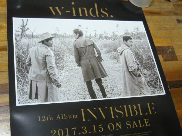 B2大 ポスター w-inds. 『INVISIBLE』