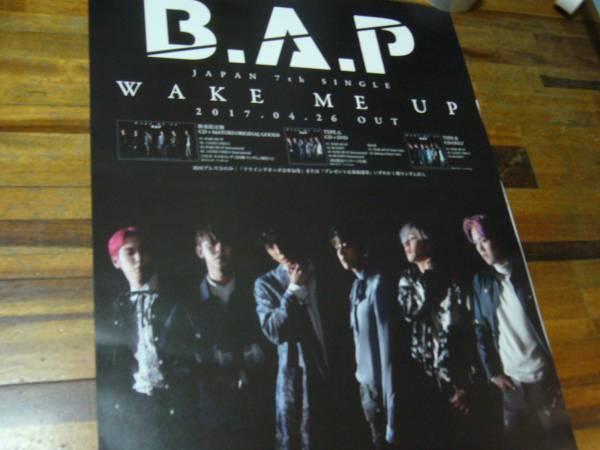 貴重 B2大 ポスター B.A.P WAKE ME UP