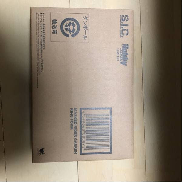 新品・未開封 S.I.C 仮面ライダー ギャレン キングフォーム フィギュア 限定 ブレイド 剣_画像2