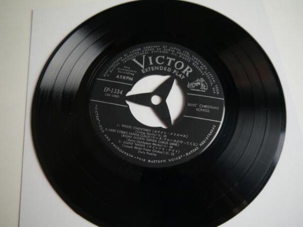 【ビニジャケEP】プレスリーのクリスマス・ソング 【6曲入り EP-1134】Elvis' Christmas Songs_画像3