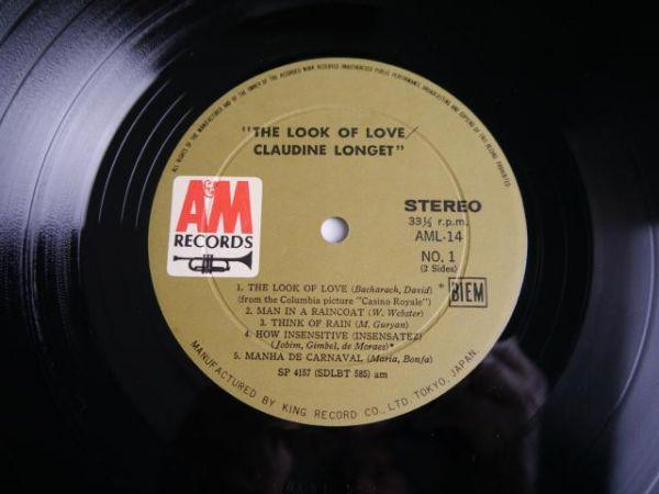 【帯付きLP】クローディーヌ・ロンジェ / 第2集【ペラジャケ】Claudine Longet / The Look Of Love_画像3